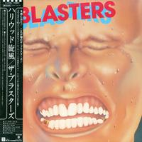 The Blasters-The Blasters *Topper Collection
