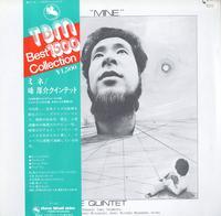 Kosuke Mine Quintet - 'Mine'