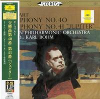 Karl Bohm - Mozart Symphonies 40 & 41