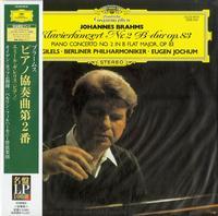 Emil Gilels, Eugen Jochum, Berlin Philharmonic Orchestra - Brahms: Concerto No. 2
