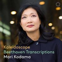 Mari Kodama - Kaleidoscope