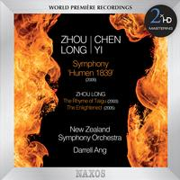New Zealand Symphony Orchestra - Zhou Long - Chen Yi: Symphony, 'Humen 1839' -  DSD (Double Rate) 5.6MHz/128fs Download