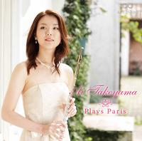 Ai Takeyama - Debussy, Poulenc & Others: Works for Flute