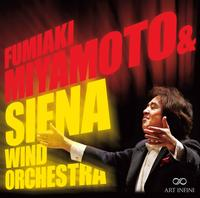 Siena Wind Orchestra - Bernstein, Holst & Others: Orchestral Works