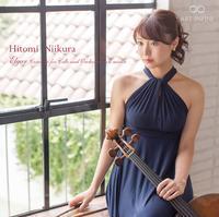 Hitomi Niikura - Elgar: Cello Concerto in E Minor, Op. 85 - Bruch: Kol nidrei, Op. 47 -  FLAC 192kHz/24bit Download