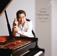 Yukio Yokoyama - Schubert: Impromptus