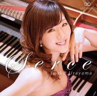 Junko Urayama - Chopin: Piano Works -  FLAC 192kHz/24bit Download