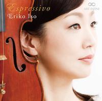 Eriko Iso - Espressivo -  FLAC 192kHz/24bit Download