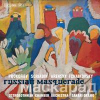The Ostrobothnian Chamber Orchestra - Russian Masquerade