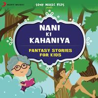 Sapna Bhatt - Nani Ki Kahaniya: Fantasy Stories for Kids