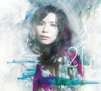 Hui Ting Chen - 21 Grams