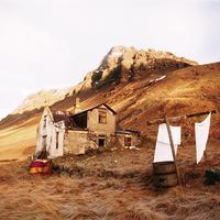 Kjartan Sveinsson - The Last Farm