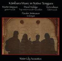 Various Artists - Kambara Music in Native Tongues -  DSD (Single Rate) 2.8MHz/64fs Download