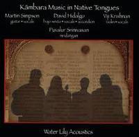 Various Artists - Kambara Music in Native Tongues