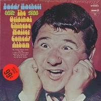 Buddy Hackett - The Original Chinese Waiter Comedy Album