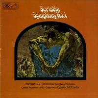 Svetlanov, USSR Sym. Orch. - Scriabin: Symphony No. 1 etc. -  Preowned Vinyl Record