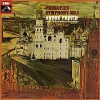 Previn, London Symphony Orchestra-Prokofiev: Symphony No. 5