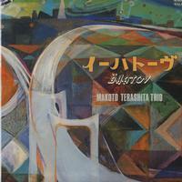 Makoto Terashita Trio - Ihatov