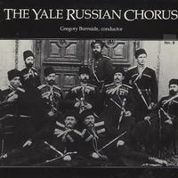 Burnside, The Yale Russian Chorus - The Yale Russian Chorus
