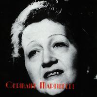 Germaine Martinelli - Germaine Martinelli