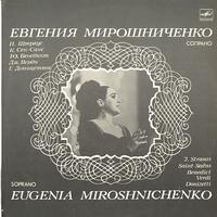 Eugenia Miroshnichenko - Soprano