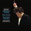 Zubin Mehta - Mahler: Symphony No. 3 In D Minor/ Forrester -  200 Gram Vinyl Record