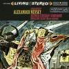 Fritz Reiner - Prokofiev: Alexander Nevsky  -  200 Gram Vinyl Record
