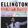Duke Ellington - Jazz Party -  200 Gram Vinyl Record