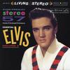 Elvis Presley - Stereo '57 (Essential Elvis Volume 2) -  45 RPM Vinyl Record