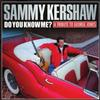 Sammy Kershaw - Do You Know Me? A Tribute To George Jones -  Vinyl Record
