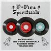 Various Artists - Sacred Soul: The D-Vine Spirituals Records Story Volume 1 -  Vinyl Record