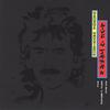 George Harrison - Live In Japan -  180 Gram Vinyl Record