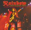 Rainbow - Live In Munich 1977 -  180 Gram Vinyl Record