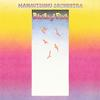 The Mahavishnu Orchestra - Birds Of Fire -  180 Gram Vinyl Record