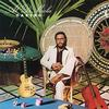 Al Di Meola - Casino -  180 Gram Vinyl Record