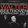 Bruno Walter - Beethoven: Symphonies Nos. 4 & 5 -  180 Gram Vinyl Record