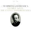 George Szell - Strauss: Symphonia Domestica -  180 Gram Vinyl Record