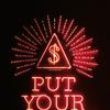 The Arcade Fire - Put Your Money On Me -  Vinyl Record