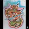 Azar Lawrence - Summer Solstice -  Vinyl Record