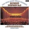 Georg Solti - Beethoven: Symphony No. 9 -  180 Gram Vinyl Record