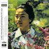 Kyung-Wha Chung - Bach: Partita & Sonata -  180 Gram Vinyl Record