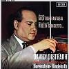 Horenstein/ Hindemith - Bruch: Scottish Fantasia/ Hindemith: Violin Concerto -  180 Gram Vinyl Record