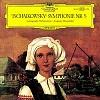 Jewgenij Mravinskij - Tchaikovsky: Symphony No. 5 -  180 Gram Vinyl Record