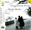 Mischa Maisky and Daria Hovora - Schubert: Songs Without Words -  180 Gram Vinyl Record