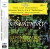 Evgeny Mravinsky - Tchaikovsky: Sinfonies Nos. 4, 5 & 6/ Pathetique -  Vinyl Box Sets