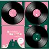 Stereolab - Sound-Dust -  Vinyl Record