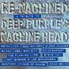 Various Artists - Re-Machined: A Tribute To Deep Purple's Machine Head -  Vinyl Record