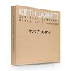 Keith Jarrett - Sun Bear Concerts -  Vinyl Box Sets