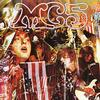 MC5 - Kick Out The Jams -  180 Gram Vinyl Record