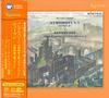 Otto Klemperer - Mendelssohn: Symphony No. 3 in A Minor ''Scotch -  180 Gram Vinyl Record